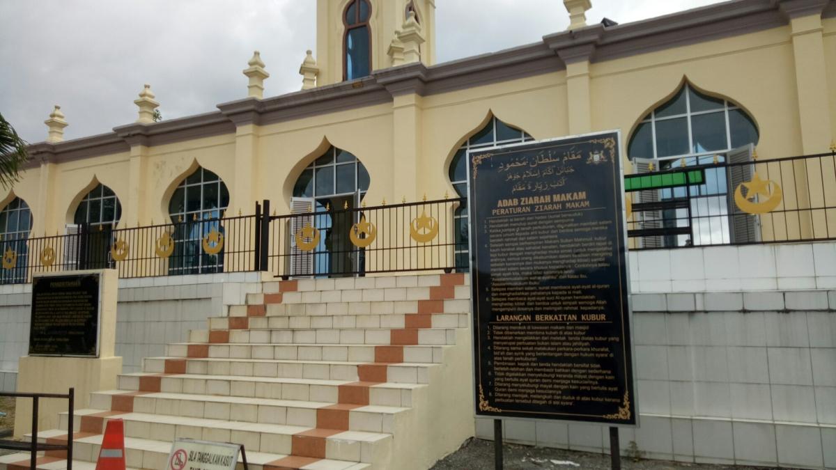 Makam Sultan Mahmud Mangkat Dijulang
