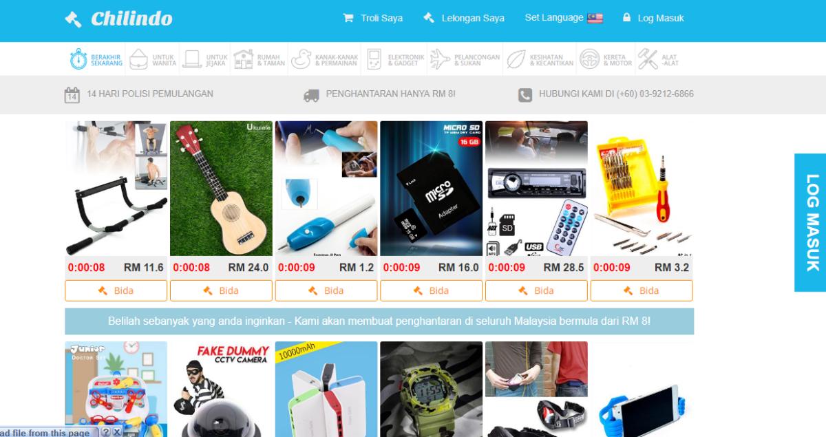 Website Lelong yangBerbaloi